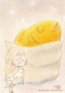【甘味四季巡り】冬