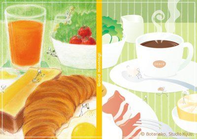 中の人の仕事 オレンジジュース。+コーヒー。