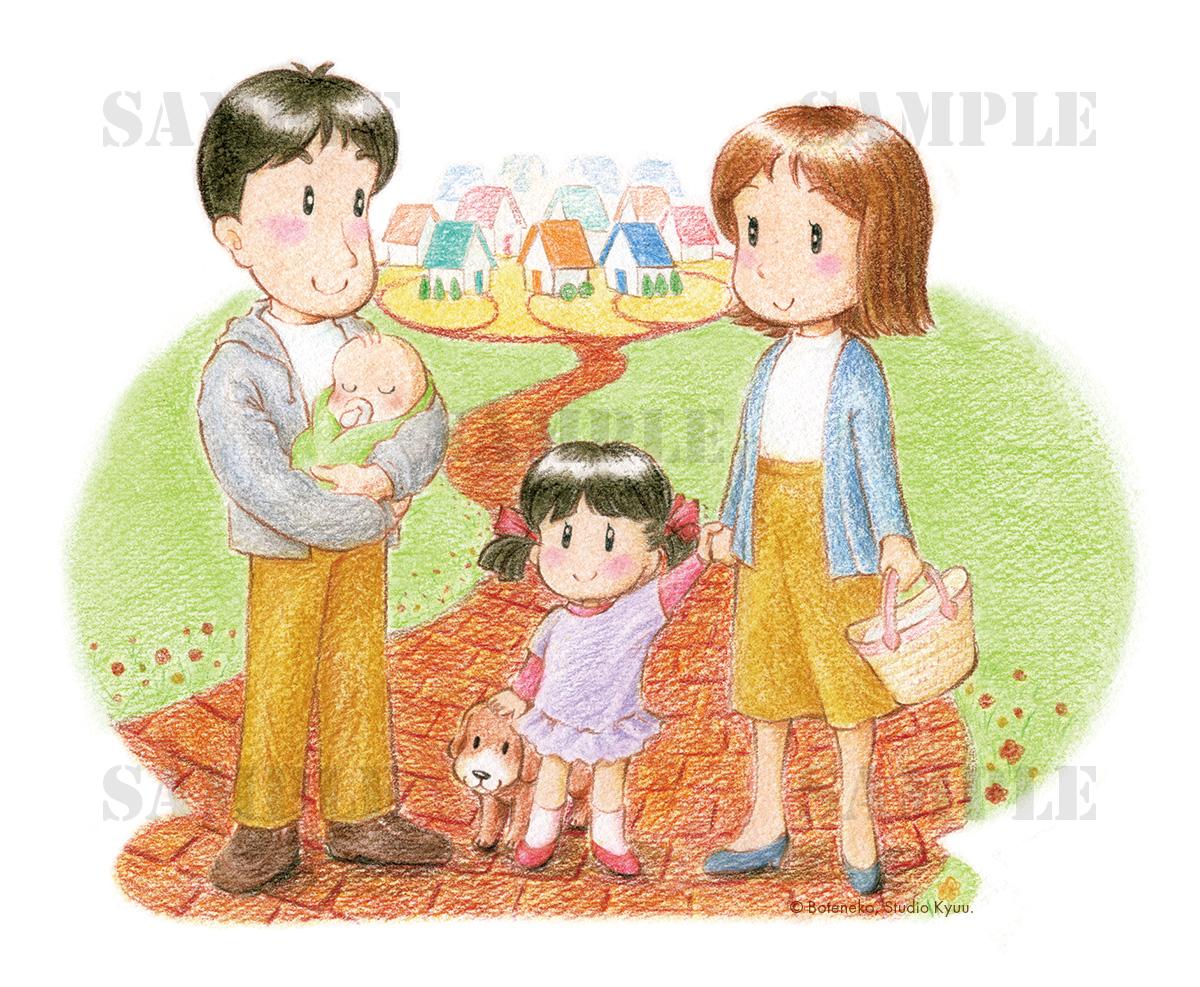 若夫婦と子ども二人イメージ