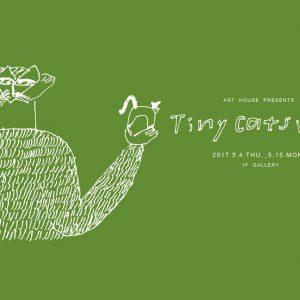 Tiny Cats Vol.7