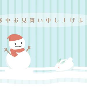 寒中お見舞い(だるま&うさぎ)
